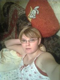 Марина Носкова, 28 июля 1989, Буй, id62248556